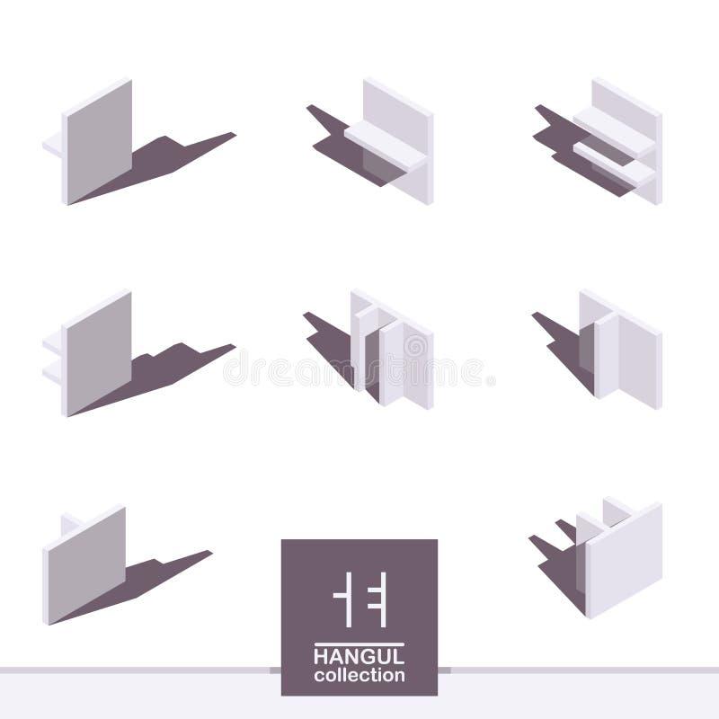 Διανυσματική απεικόνιση με τη συλλογή hangul Γράμματα ο και εσείς στο isometric ύφος στις άσπρες σκιές και τις σκιές πτώσης Εκπαι απεικόνιση αποθεμάτων