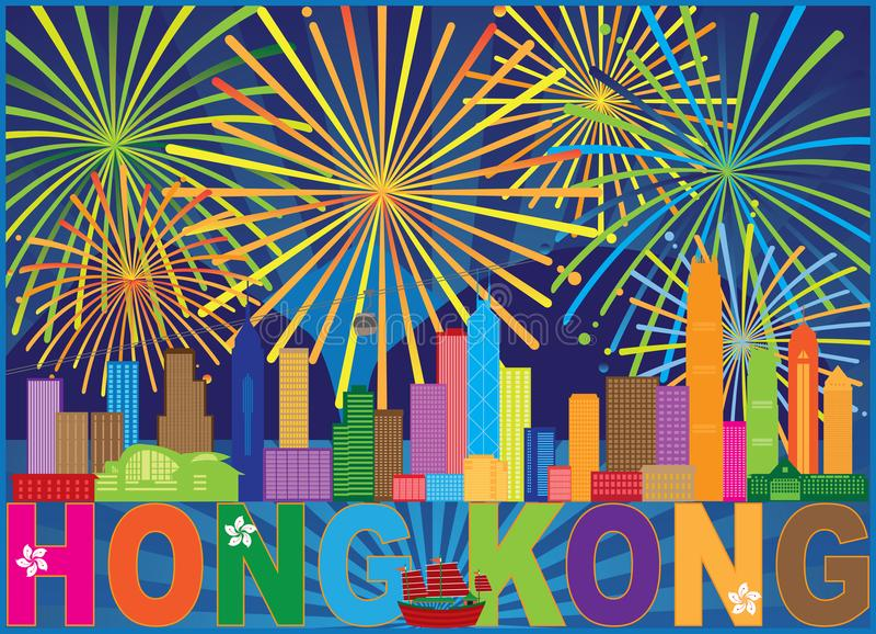 Διανυσματική απεικόνιση πυροτεχνημάτων οριζόντων Χονγκ Κονγκ απεικόνιση αποθεμάτων