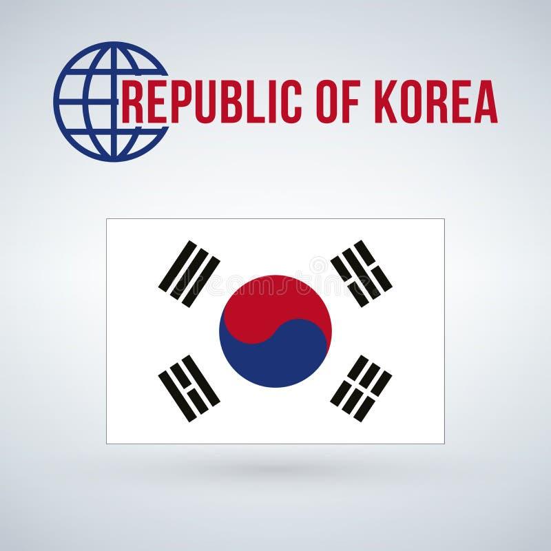 Διανυσματική απεικόνιση σημαιών της Νότιας Κορέας που απομονώνεται στο σύγχρονο υπόβαθρο με τη σκιά διανυσματική απεικόνιση