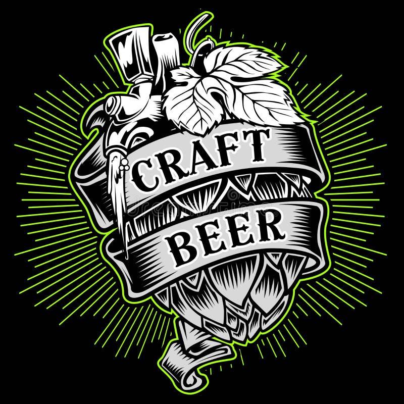 Διανυσματική διανυσματική απεικόνιση σχεδίου σχεδίου αφισών ποτών μπύρας βύνης τέχνη-μπύρα-βύνης ελεύθερη απεικόνιση δικαιώματος