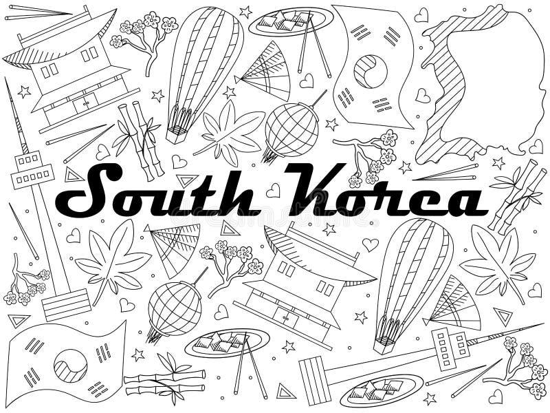 Διανυσματική απεικόνιση σχεδίου τέχνης γραμμών της Νότιας Κορέας ελεύθερη απεικόνιση δικαιώματος