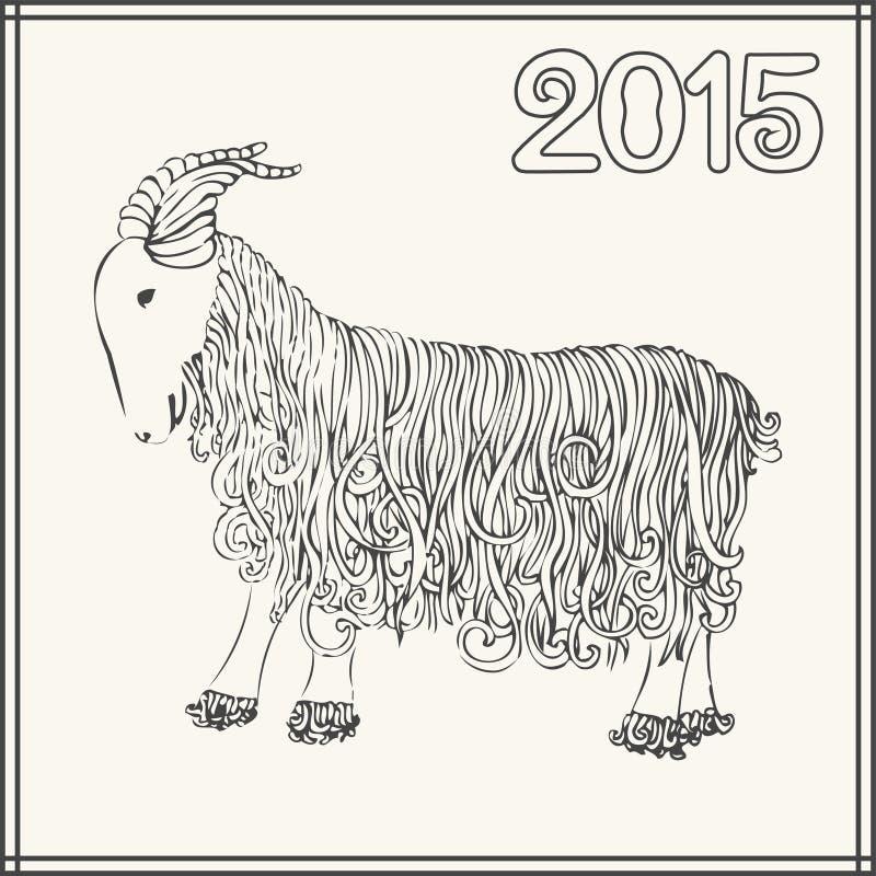 Διανυσματική απεικόνιση της αίγας, σύμβολο του 2015 στο κινεζικό ημερολόγιο απεικόνιση αποθεμάτων