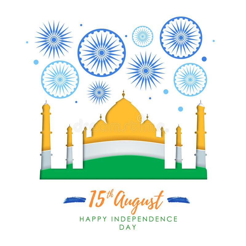 Διανυσματική απεικόνιση της ημέρας της ανεξαρτησίας της Ινδίας με το πυροτέχνημα διακοπών Αποκόπτω το σχέδιο ύφους τέχνης εγγράφο ελεύθερη απεικόνιση δικαιώματος