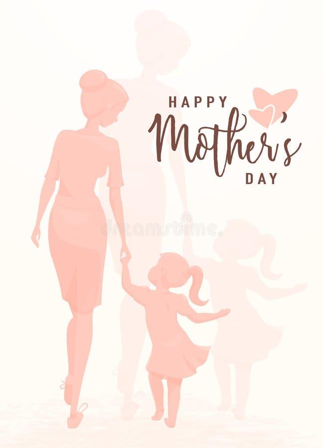 Διανυσματική απεικόνιση της ημέρας μητέρων χαιρετισμού Το Mom κρατά την κόρη της από το χέρι διανυσματική απεικόνιση