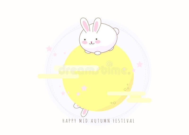 Διανυσματική απεικόνιση της μέσης κάρτας σχεδίου φεστιβάλ φθινοπώρου με τη πανσέληνο, λαγουδάκι διασκέδασης ελεύθερη απεικόνιση δικαιώματος
