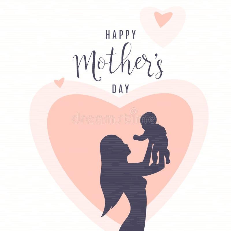 Διανυσματική απεικόνιση της σκιαγραφίας ανθρώπων Η μητέρα κρατά το παιδί σε ετοιμότητα της διανυσματική απεικόνιση