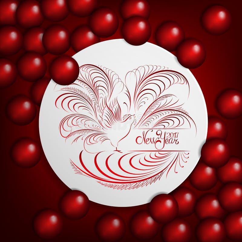 Διανυσματική απεικόνιση του κόκκορα κάρτα που χαιρετά το νέο έτος ελεύθερη απεικόνιση δικαιώματος