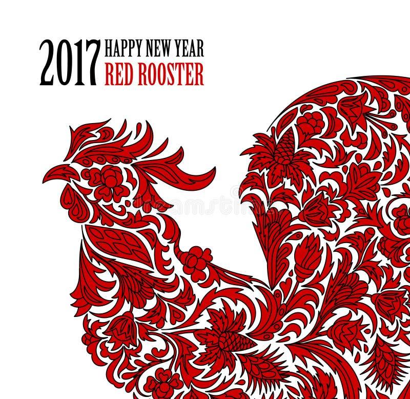Διανυσματική απεικόνιση του κόκκορα, σύμβολο του 2017 στο κινεζικό ημερολόγιο Σκιαγραφία του κόκκινου κόκκορα, που διακοσμείται μ ελεύθερη απεικόνιση δικαιώματος