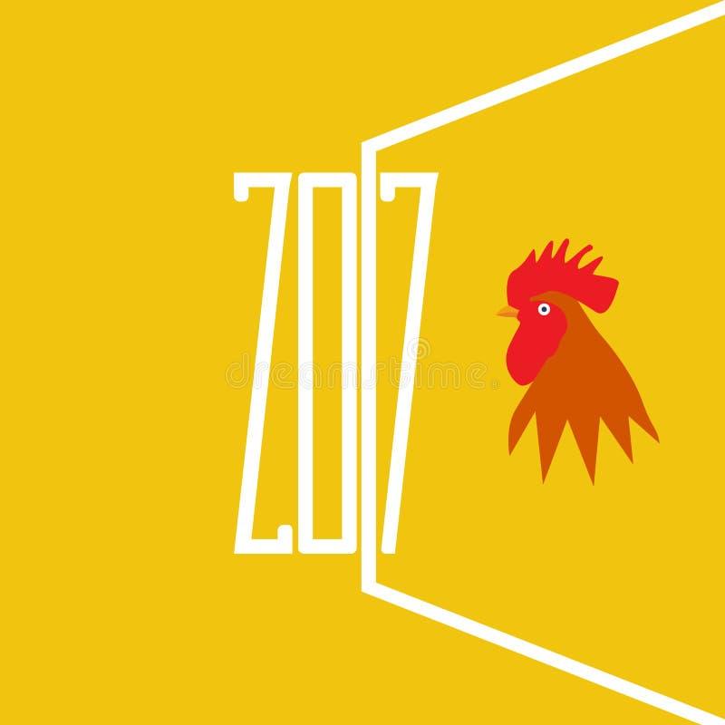 Διανυσματική απεικόνιση του κόκκορα, σύμβολο του 2017 ελεύθερη απεικόνιση δικαιώματος