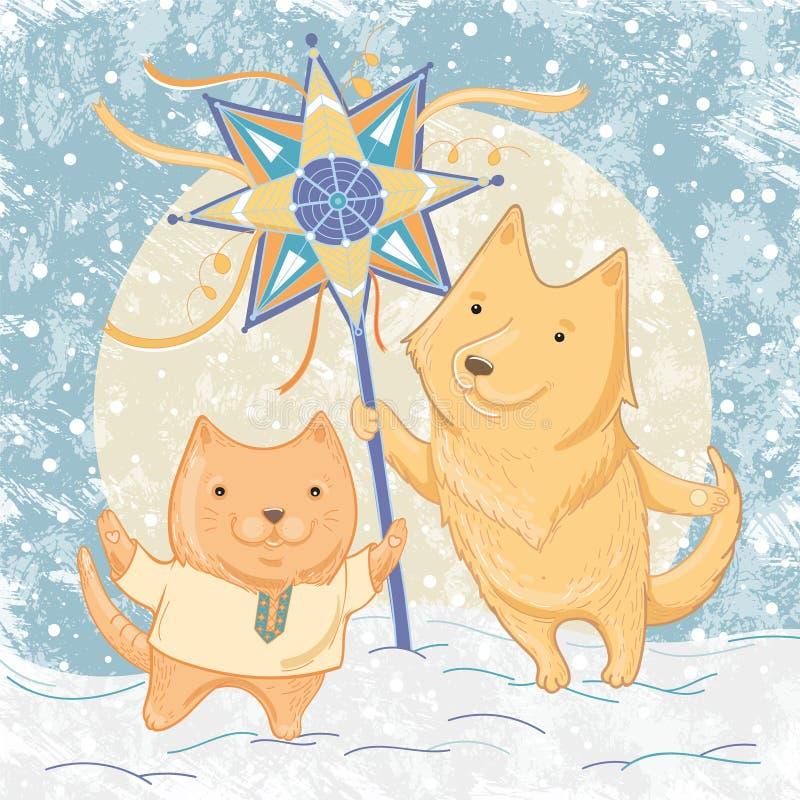 Διανυσματική απεικόνιση των κάλαντων Χριστουγέννων με το σκυλί και τη γάτα απεικόνιση αποθεμάτων