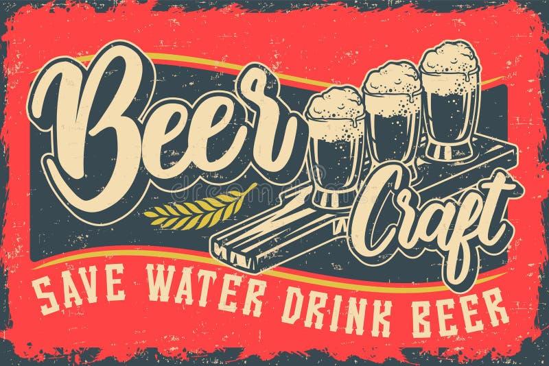Διανυσματική απεικόνιση χρώματος με την μπύρα και την εγγραφή διανυσματική απεικόνιση
