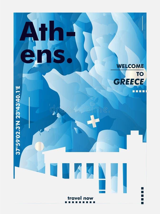 Διανυσματική αφίσα κλίσης πόλεων οριζόντων της Ελλάδας Αθήνα διανυσματική απεικόνιση