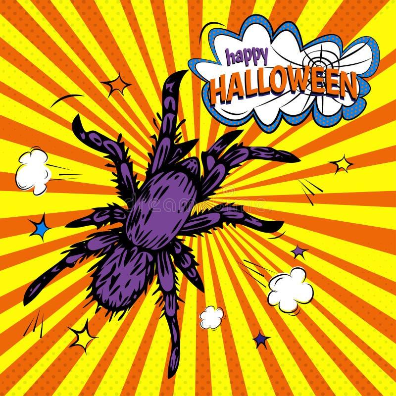 Διανυσματική αφίσα με την απεικόνιση της πορφυρής αράχνης στο κίτρινο πορτοκαλί υπόβαθρο με τις ακτίνες και τα σημεία comics ελεύθερη απεικόνιση δικαιώματος