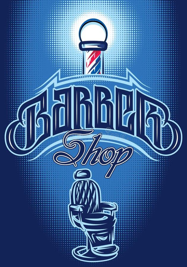 Διανυσματική αφίσα χρώματος στο αναδρομικό ύφος για Barbershop με την επιγραφή και την πολυθρόνα απεικόνιση αποθεμάτων