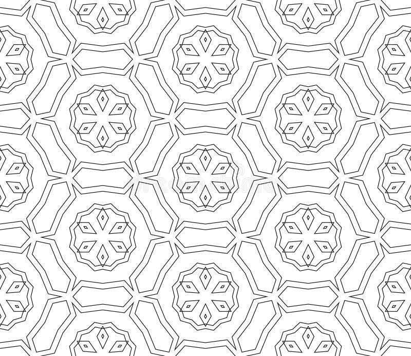 Διανυσματική αφηρημένη άνευ ραφής γεωμετρική ισλαμική ταπετσαρία απεικόνιση αποθεμάτων