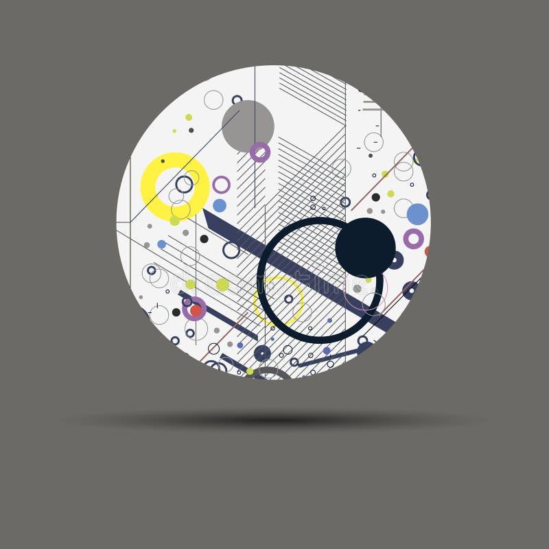 Διανυσματική αφηρημένη φωτεινότητα ταπετσαριών χρώματος σχεδίου υποβάθρου ελεύθερη απεικόνιση δικαιώματος
