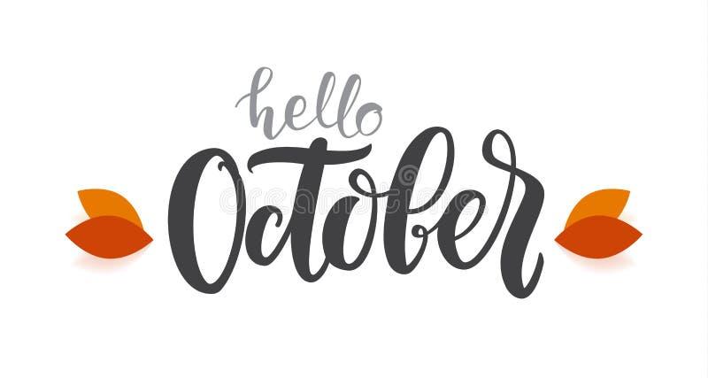 Διανυσματική εγγραφή τύπων φθινοπώρου χειρόγραφη γειά σου του Οκτωβρίου με τα φύλλα πτώσης διανυσματική απεικόνιση