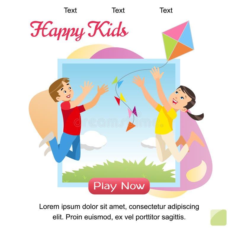 Διανυσματική εικόνα έννοιας που παίζει τα ευτυχή παιδιά διανυσματική απεικόνιση