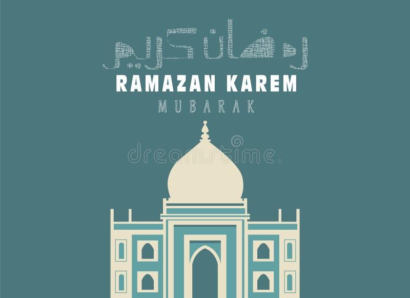 Διανυσματική εικόνα ευχετήριων καρτών του Mubarak Ramazan karem διανυσματική απεικόνιση