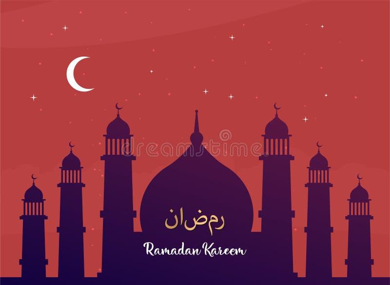 Διανυσματική εικόνα ευχετήριων καρτών του Mubarak Ramazan karem απεικόνιση αποθεμάτων