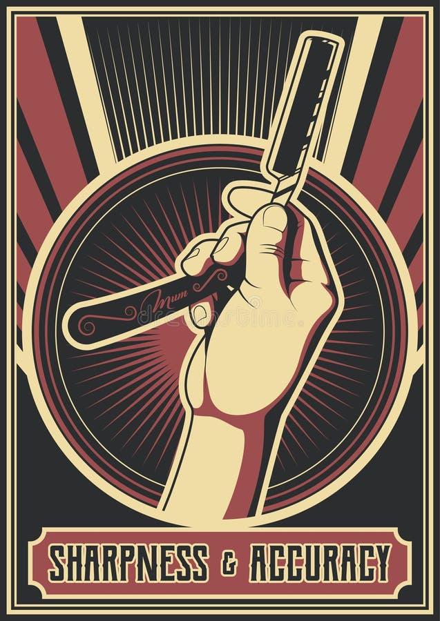 Διανυσματική εκλεκτής ποιότητας αφίσα Stylization Barbershop απεικόνιση αποθεμάτων