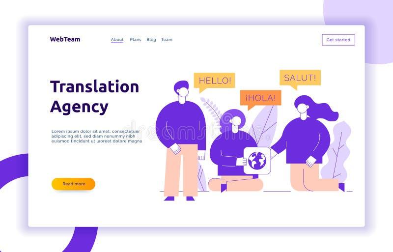 Διανυσματική επίπεδη έννοια σχεδίου μεταφράσεων γραμμών των μεγάλων σύγχρονων ανθρώπων με τη λέξη γειά σου στα αγγλικά, ισπανικά  απεικόνιση αποθεμάτων