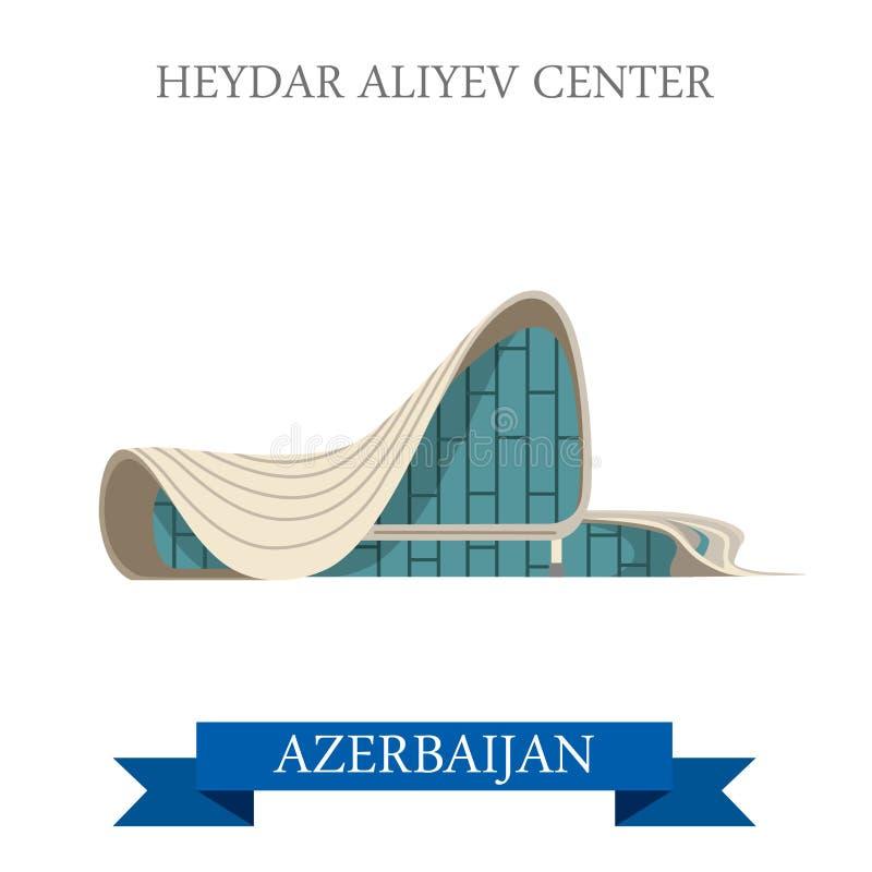 Διανυσματική επίπεδη έλξη ορόσημων του κεντρικού Αζερμπαϊτζάν Aliyev Heydar απεικόνιση αποθεμάτων
