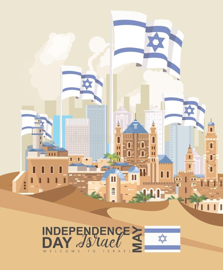 Διανυσματική ευχετήρια κάρτα ημέρας της ανεξαρτησίας του Ισραήλ με τις σημαίες του Ισραήλ στο σύγχρονο ύφος ελεύθερη απεικόνιση δικαιώματος