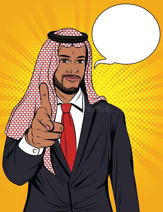 Διανυσματική ζωηρόχρωμη κωμική απεικόνιση ύφους ενός αραβικού επιχειρηματία που δείχνει σε σας διανυσματική απεικόνιση