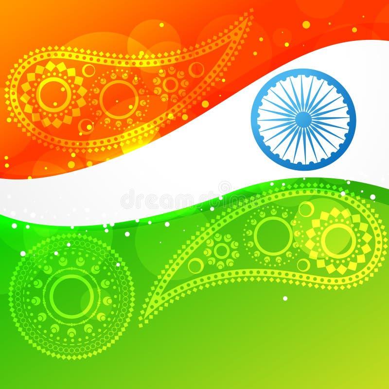 Διανυσματική ινδική σημαία ύφους κυμάτων ελεύθερη απεικόνιση δικαιώματος