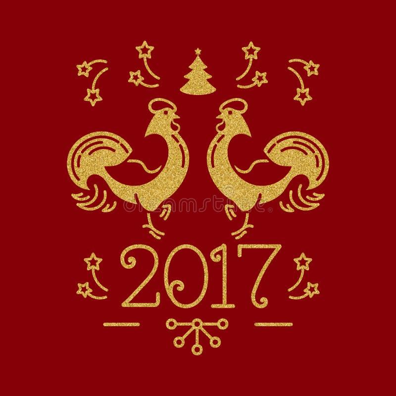 Διανυσματική κάρτα 2017 καλή χρονιά Χρυσό κόκκινο υπόβαθρο κοκκόρων διανυσματική απεικόνιση
