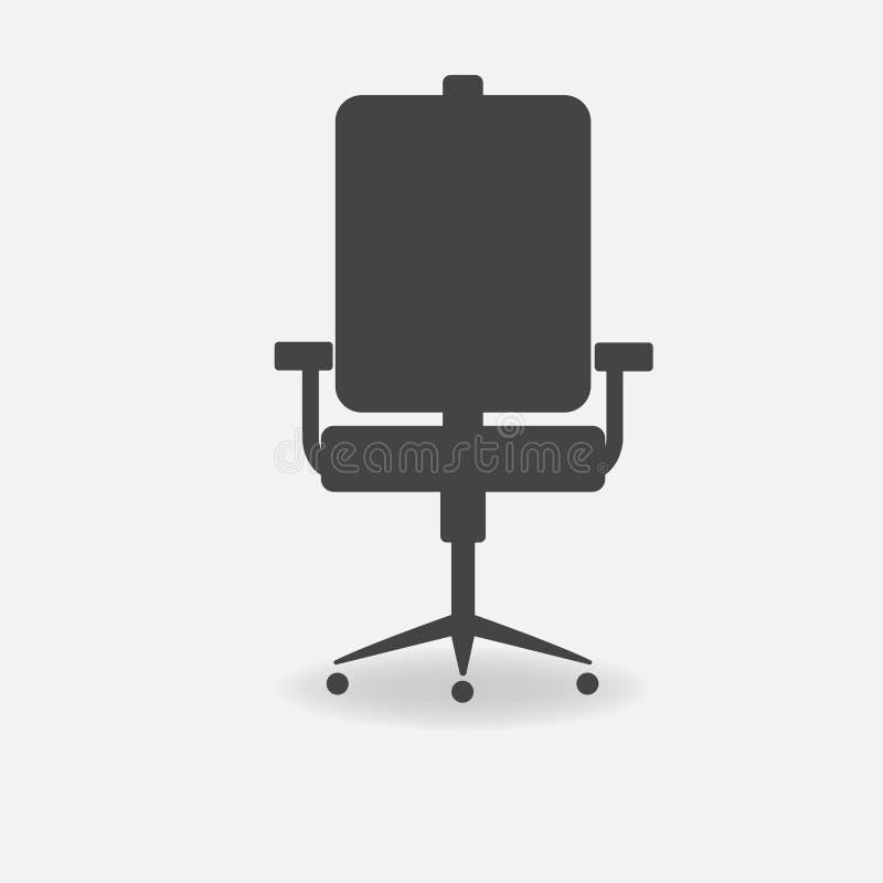 Διανυσματική καρέκλα γραφείων εικονιδίων ελεύθερη απεικόνιση δικαιώματος