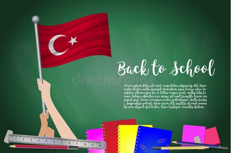 Διανυσματική σημαία της Τουρκίας στο μαύρο υπόβαθρο πινάκων κιμωλίας Εκπαίδευση ελεύθερη απεικόνιση δικαιώματος