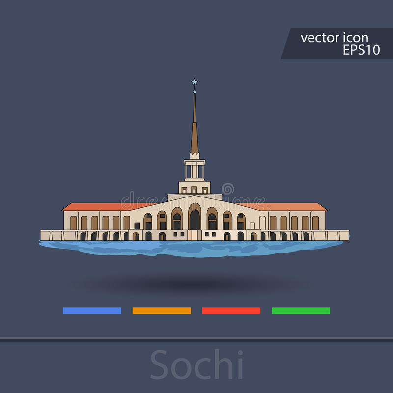 Διανυσματική σκιαγραφία του Sochi Ρωσία διανυσματική απεικόνιση