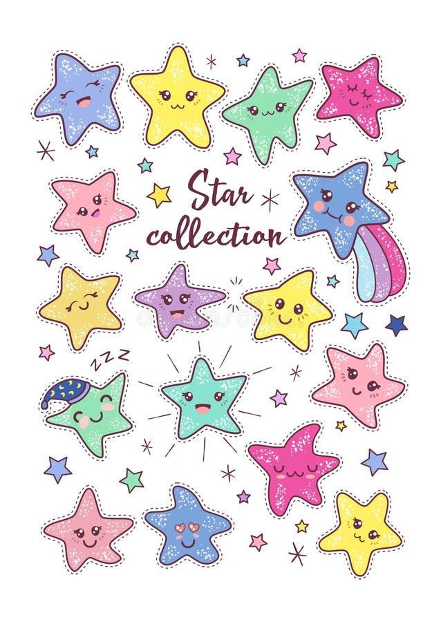 Διανυσματική σφαίρα αυτοκόλλητων ετικεττών kawaii της χαριτωμένης hand-drawn συλλογής αστεριών ελεύθερη απεικόνιση δικαιώματος