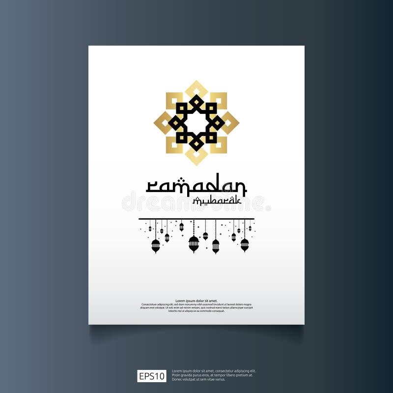 """Διανυσματική τυπογραφία Ï""""Î¿Ï… Μουμπάρακ Ramadan με Ï""""Î¿ ισλαμικό mandala για Ï""""Î¿ έ απεικόνιση αποθεμάτων"""