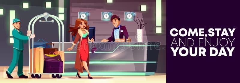 Διανυσματική υπηρεσία στο ξενοδοχείο, υποδοχή - bellboy, διοικητής απεικόνιση αποθεμάτων