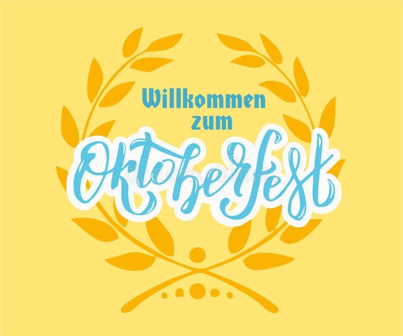 Διανυσματική υποδοχή Willkommen zum Oktoberfest απεικόνισης εγγραφής σε Oktoberfest στο γερμανικό σχέδιο εορτασμού με το floral σ απεικόνιση αποθεμάτων