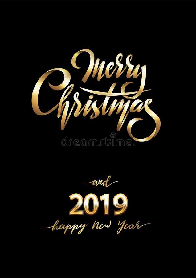 Διανυσματική χρυσή Χαρούμενα Χριστούγεννα κειμένων, καλή χρονιά 2019 στο μαύρο υπόβαθρο διανυσματική απεικόνιση