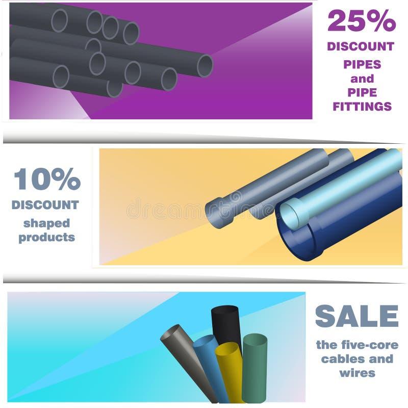 Διανυσματικοί τρισδιάστατοι σωλήνες εικόνας απεικόνιση αποθεμάτων