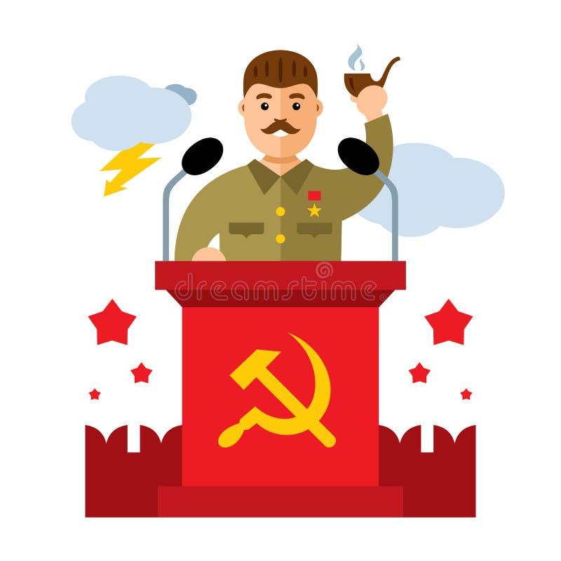 Διανυσματικός σοβιετικός παρωδικός χαρακτήρας ηγετών Επίπεδη απεικόνιση κινούμενων σχεδίων ύφους ζωηρόχρωμη απεικόνιση αποθεμάτων