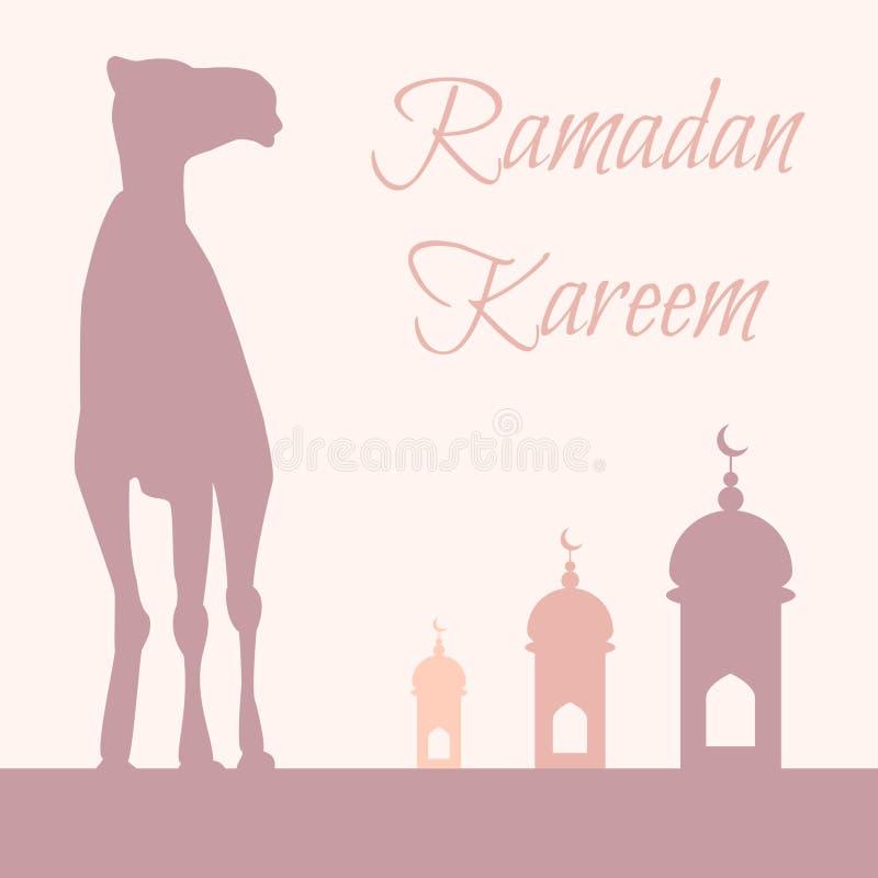 Διανυσματικός χαιρετισμός Ramadan με την καμήλα διανυσματική απεικόνιση