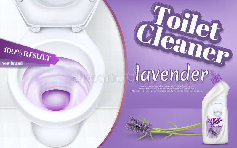 Διανυσματικό έμβλημα προώθησης του καθαριστή τουαλετών ελεύθερη απεικόνιση δικαιώματος