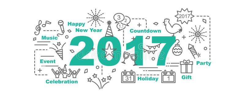 Διανυσματικό έμβλημα καλής χρονιάς 2017 διανυσματική απεικόνιση