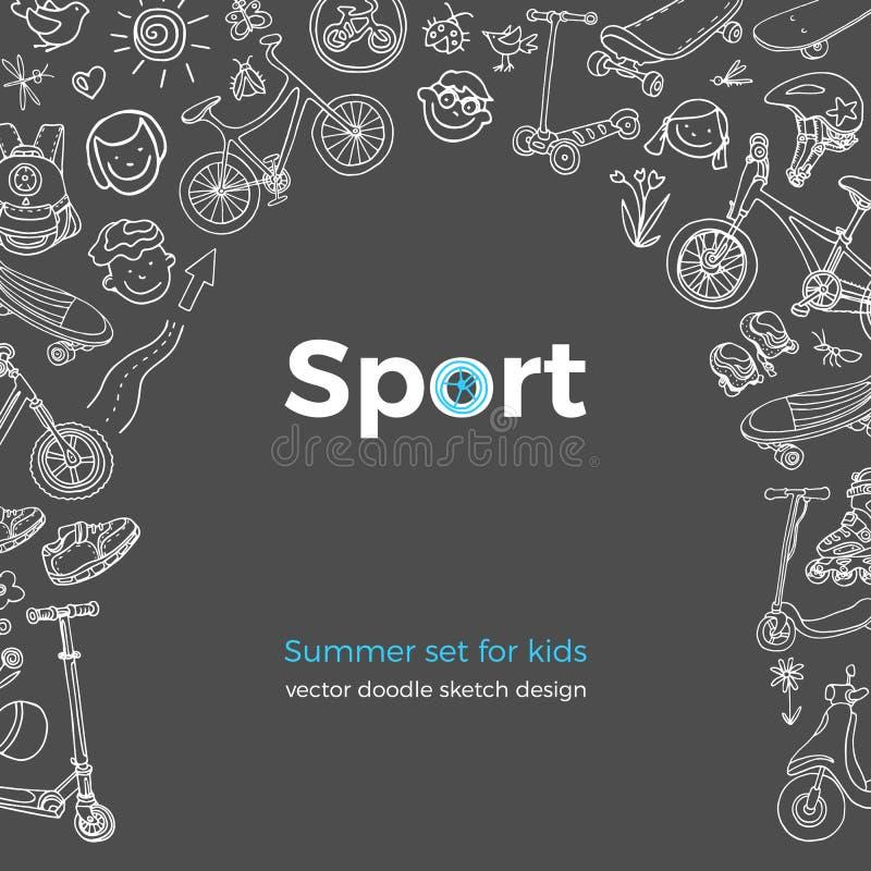 Διανυσματικό αθλητικό πρότυπο Σχέδιο παιδιών Doodle διανυσματική απεικόνιση