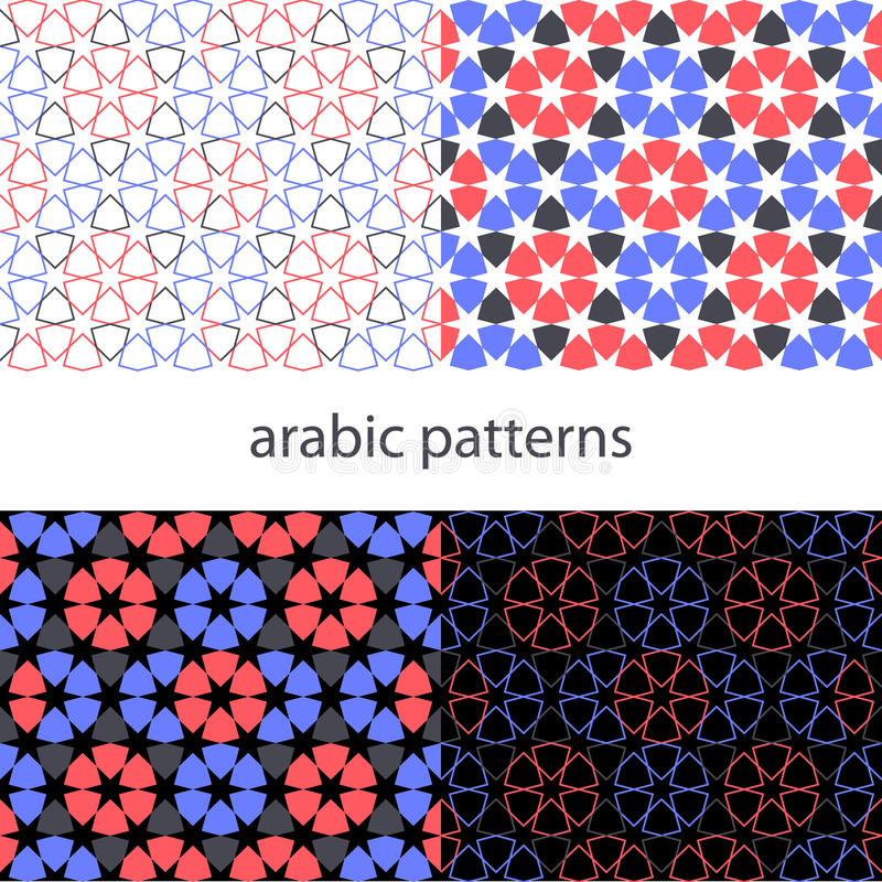 Διανυσματικό αραβικό υπόβαθρο συνόλου με το άνευ ραφής σχέδιο ισλαμικό γεωμετρικό σε ζωηρόχρωμο ύφους, σχέδιο ταπετσαριών διανυσματική απεικόνιση