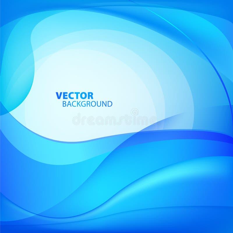 Διανυσματικό αφηρημένο μπλε κυματιστό υπόβαθρο νερού ελεύθερη απεικόνιση δικαιώματος