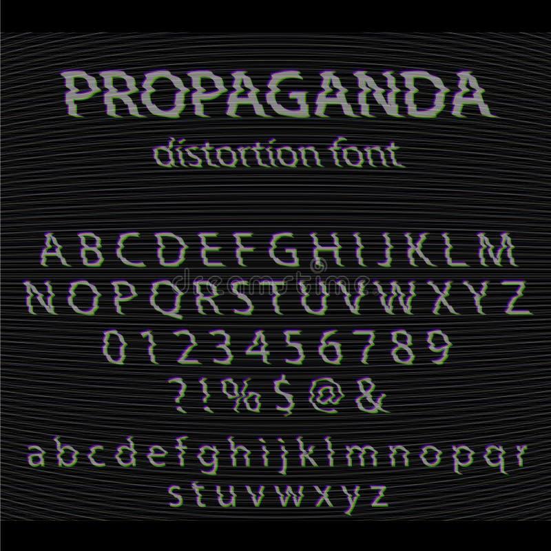 Διανυσματικό αλφάβητο δυσλειτουργίας Επιστολή και αριθμοί Χαρακτήρας Glitched με το υπόβαθρο θορύβου ελεύθερη απεικόνιση δικαιώματος