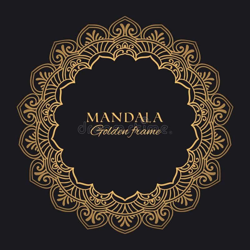 Διανυσματικό γεωμετρικό στρογγυλό πλαίσιο Mandala Ασιατικό σχέδιο πολυτέλειας διακοσμήσεων διανυσματική απεικόνιση