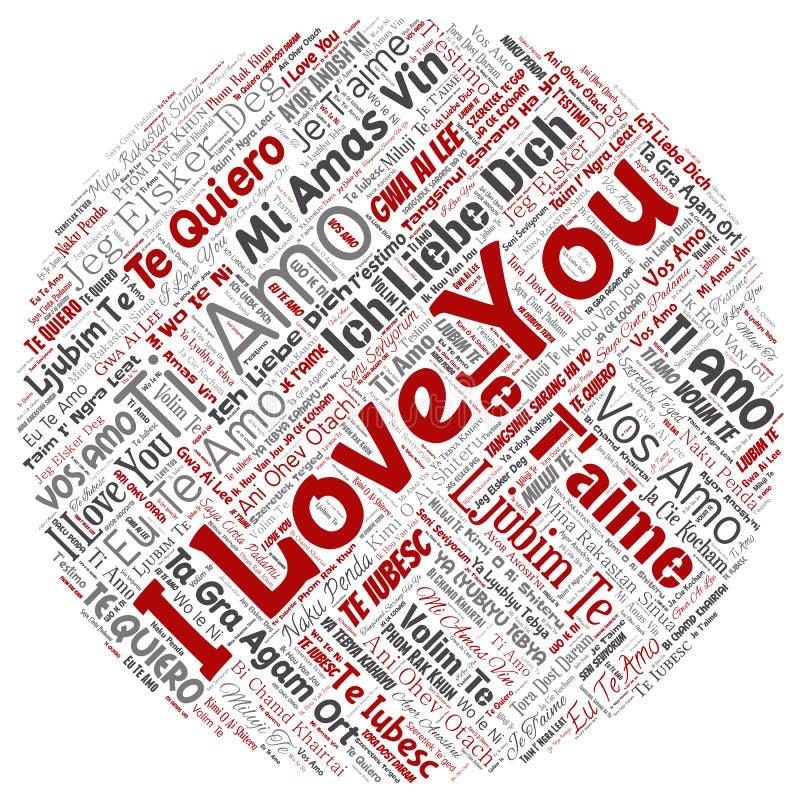 Διανυσματικό γλυκό ρομαντικό σ' αγαπώ πολύγλωσσο σύννεφο λέξης μηνυμάτων ελεύθερη απεικόνιση δικαιώματος